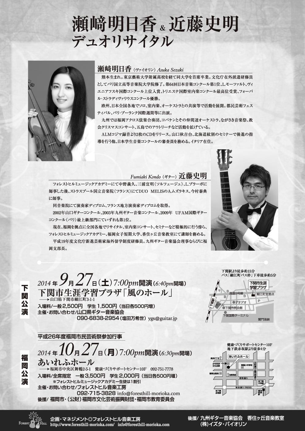 マンサーナ編集部の日記